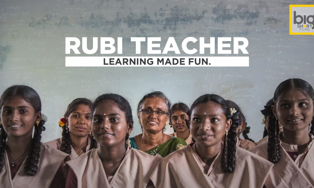 RUBI TEACHER