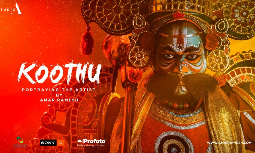 Koothu – Portraying the Artist
